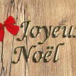 Joyeux noel — Stock Photo