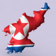 North Korea — Stock Photo #36884009