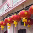 Chinese Lanterns with Wishing for Fortune Text — Stock Photo