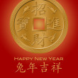 Happy New Year of the Rabbit 2011 Chinese Gold Coin Red — Stock Photo #4400397