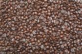 Granos de café — Foto de Stock