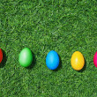Stock Photo: Multicolored easter eggs