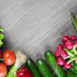 Fresh vegetables — Stock Photo #33015169