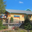 Foto de Stock  : Ripleys Aquarium of the Smokies in Gatlinburg, Tennessee