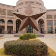 Stock Photo: Front facade of Texas State History Museum in Austin vertica