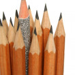 Stock Photo: Unusual pencil in environment of usual pencils