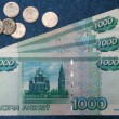 Stock Photo: Russimoney for dark blue background
