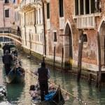 Gondola — Stock Photo