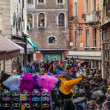 Venetian Crowd — Stock Photo