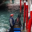 Gondolier — Stock Photo #12519955