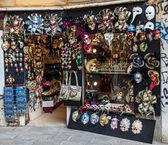 Venetian Masks Shop — Stock Photo
