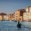 Gondola Cruise on the Grand Canal in Venice — Stock Photo