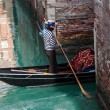 Royalty-Free Stock Photo: Gondolier
