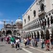 Stock Photo: Piazza San Marco