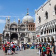 Piazza San Marco — Stock Photo