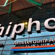 Schiphol Amsterdam Airport- Detail — Stock Photo