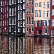 Stock Photo: Amsterdam Reflections