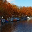 Autumn Canal in Amsterdam — Stock Photo