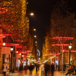 Night on Champs Elysees — Stock Photo