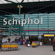 Stock Photo: Main Entrance in Schiphol Airport- Amsterdam