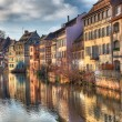 Reflections in Strasbourg — Stock Photo