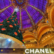Stock Photo: Christmas Tree in Galeries Lafayette, Paris