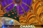 Christmas Tree in Galeries Lafayette, Paris — Stock Photo