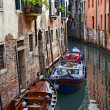 Stock Photo: Small Venetian Canal