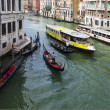 Traffic on he Grand Canal — Stock Photo