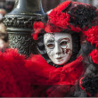 Venetian Disguise - Stock Photo