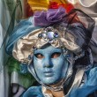 Blue Venetian Mask - Stockfoto