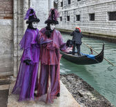 Venetian Disguise — Stock Photo