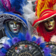 Venetian Masks — Stock Photo #19736163