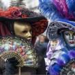 Stock Photo: Venetian Masks