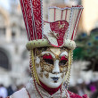 Stock Photo: Venetian Disguise