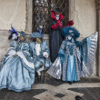 Venetian Costumes Scene — Stock Photo