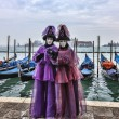 Venetian Couple — Stock Photo