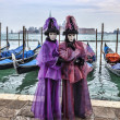 Stock Photo: Venetian Couple