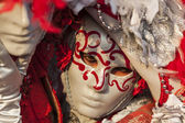Portrait of a Venetian Mask — Stock Photo