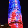 Torre Agbar- Barcelona — Stock Photo