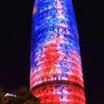 Torre Agbar- Barcelona — Stock Photo