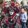 Venetian Disguise — Stock Photo #40207261
