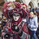 Venetian Disguise — Stock Photo #40207261