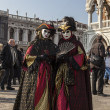 Venetian Disguises — Stock Photo