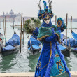 Blue Venetian Disguise — Stock Photo #41477607