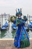 Blue Venetian Disguise — Stock Photo