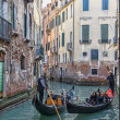 Venetian Traffic — Stock Photo