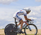 The Cyclist Thibaut Pinot — Stock Photo