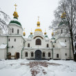 St.Sophia Cathedral. 11th century. Kiev. Ukraine. — Stock Photo