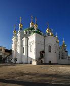 Kiev. Ukraine. — Stock Photo